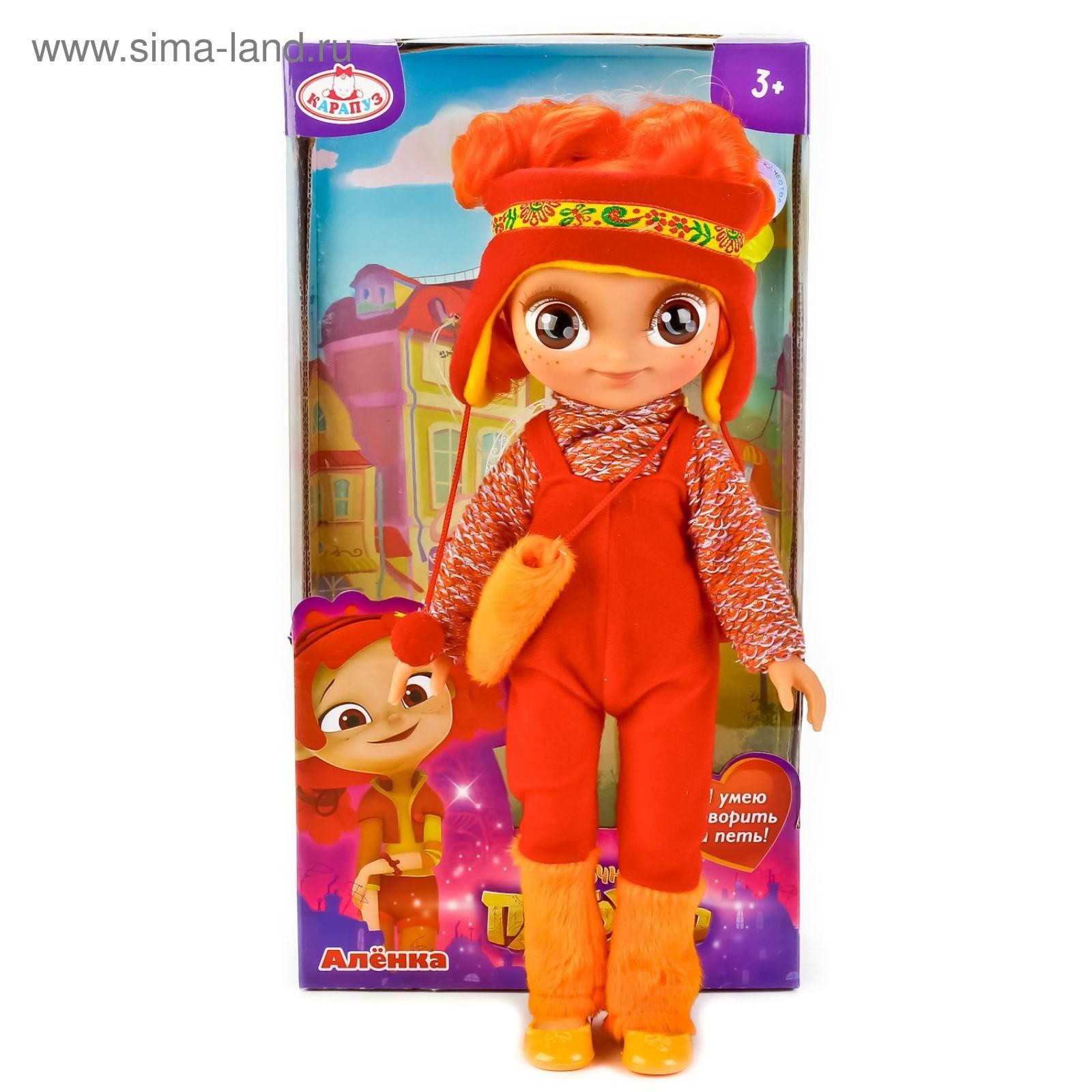 """Кукла """"Аленка. Сказочный патруль"""" в зимней одежде ..."""