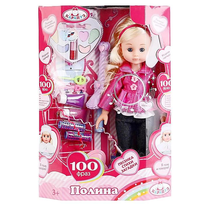 Кукла «Полина», говорит 100 фраз, закрывает глазки, с аксессуарами, 33 см