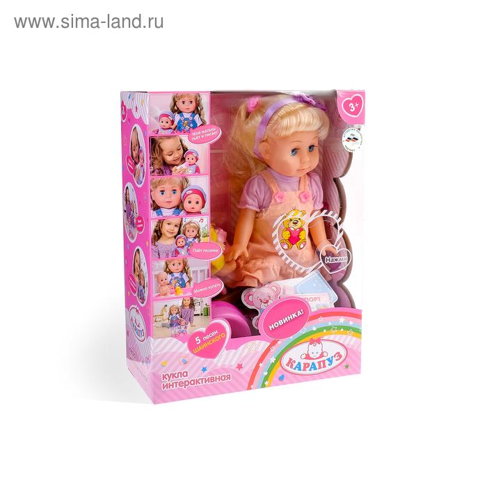 Кукла с братиком, звуковые функции, закрывает глазки, 33 см