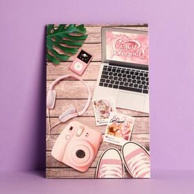 "Children's greeting card ""happy birthday"", computer, 12 x 18 cm"