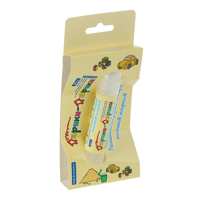 Мини-спрей от комаров Дарики-дарики для детей и людей с чувствительной кожей, 20 мл
