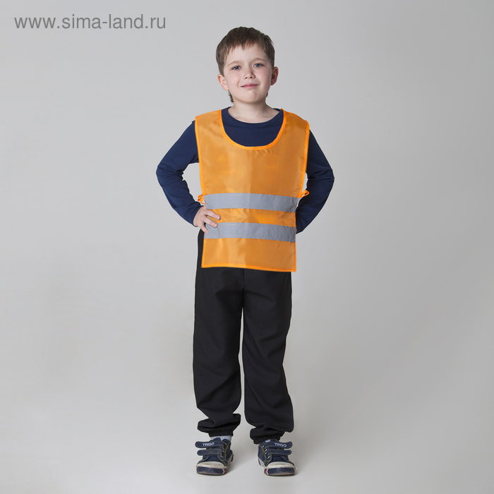 Children's safety vest Builder with reflective strips, the growth of 98-130 cm, color orange