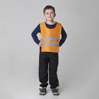 Детский жилет строителя со светоотражающими полосами, рост 134-146 см, цвет оранжевый