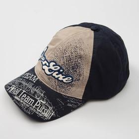 """Кепка """"Бейсболка"""" для мальчика, размер 54-56, цвет синий 3833"""