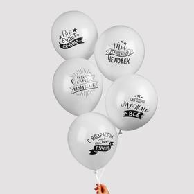 "Air balloons 12"" ""Praise"", 1-sided, set of 25 PCs, MIX"