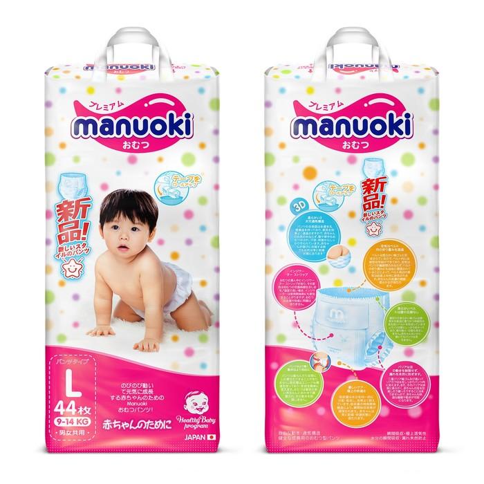 Подгузники-трусики Manuoki L 9-14 кг, 44 шт - фото 105454404