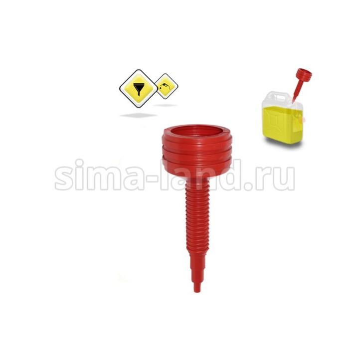 """Воронка для бензина с сеткой и гофрой """"ГЛАВДОР"""" Special GL-795, красная"""