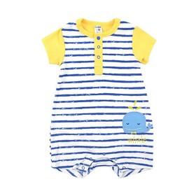 Песочник для мальчика, рост 92 см, цвет ярко-голубой К 6088