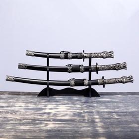 Сув. изделие катаны 3в1 на подставке, ножны кожзам, голова дракона черные 25/34/44см