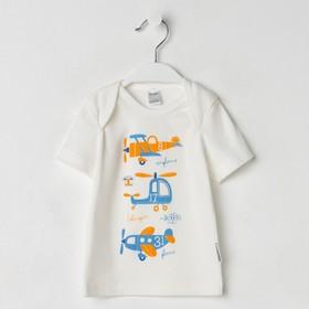 Комплект (футболка+трусики)  детский, рост 80 см, цвет МИКС К 2462 Ош