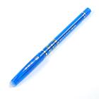 Ручка гелевая ПИШИ-СТИРАЙ 0,5мм стержень  черный корпус синий