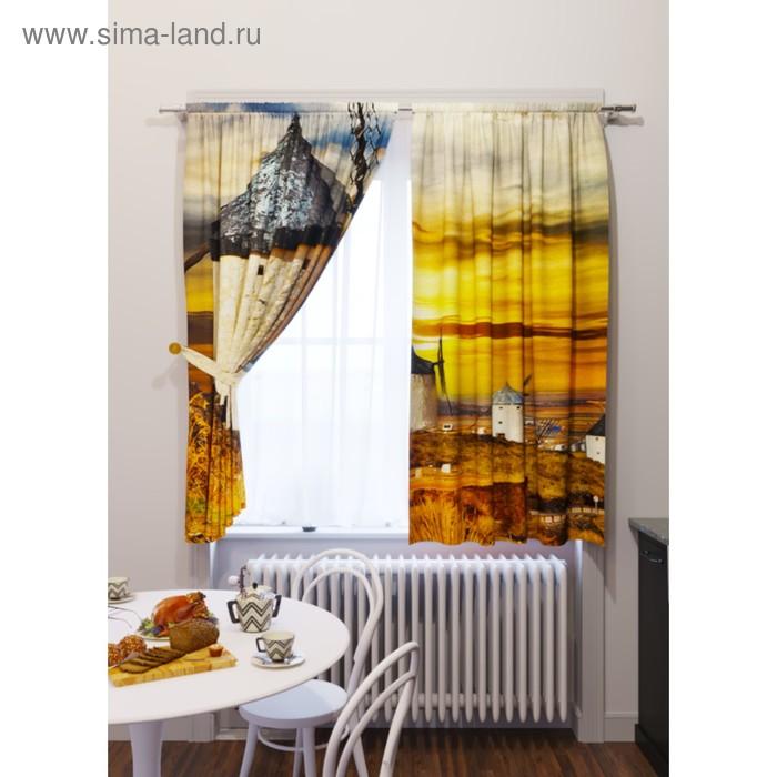 Фотошторы кухонные, размер 150х180 см-2 шт., блэкаут 500047