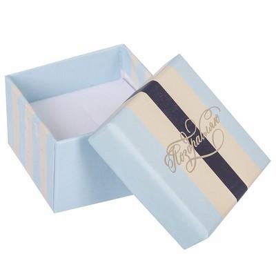 Подарочная коробочка под кольцо с тиснением «Брызги шапманского», 5 х 5 х 3,5 см