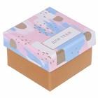 Подарочная коробочка под кольцо с тиснением «Яркая фантазия», 5 х 5 х 3,5 см