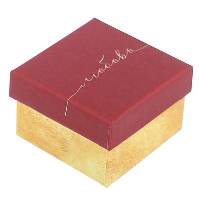 Подарочная коробочка под кольцо с тиснением «Любовь», 5 х 5 х 3,5 см