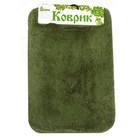 """Коврик для ванной """"Пушистик"""" 40х60 см, зелёный"""