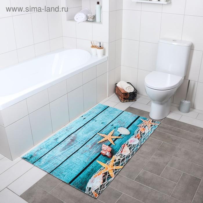 """Bath Mat """"starfish"""""""