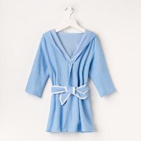 Халат махровый с капюшоном, рост 86-92 см, цвет голубой 1431-52