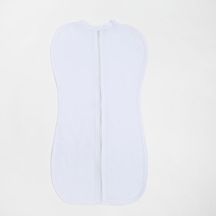 Пеленка-кокон на молнии, рост 50-62 см, цвет белый, интерлок 1134