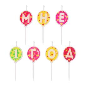 """Набор свечей """"С днем рождения"""", шары, 17.5 х 14.5 см"""