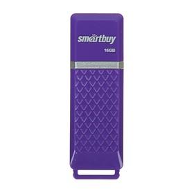 Флешка Smartbuy Quartz, 16 Гб, USB2.0, чт до 25 Мб/с, зап до 15 Мб/с, фиолетовая