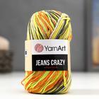 7201 Разноцветный