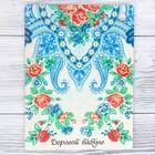 Доска разделочная «Дорогой бабуле», 15 × 20 см