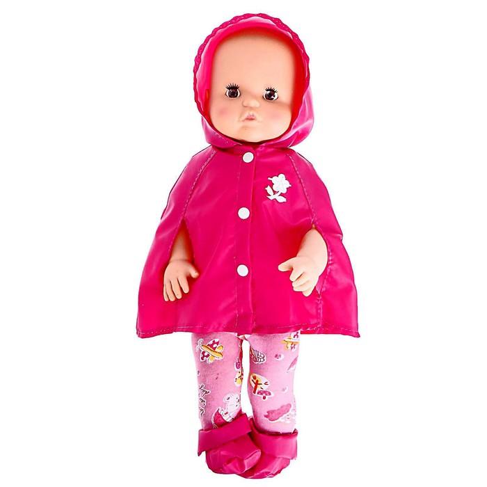 """Кукла """"Малыш №10"""""""