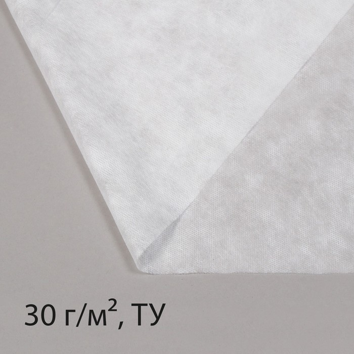 Материал укрывной, 10 × 3,2 м, плотность 30, с УФ-стабилизатором, белый, Greengo, Эконом