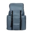 Рюкзак Тип-20 130 л, цвет микс