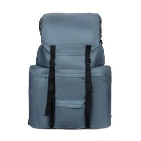 Рюкзак Тип-20 130 л, цвет микс Ош