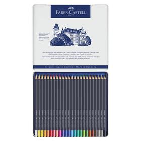 Карандаши художественные Faber-Castell 24 цвета, в металлической коробке