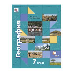 Учебник. ФГОС. География, 2017 г. 7 класс. Душина И. В.
