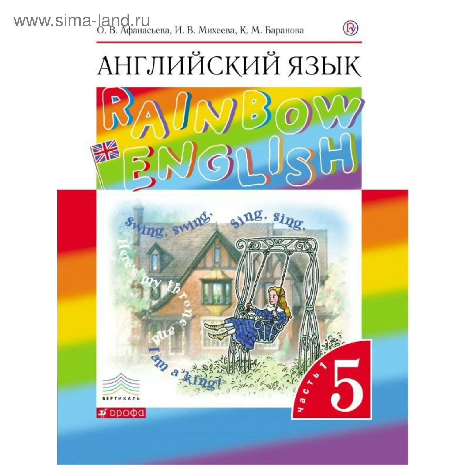 английский язык 1 час цена