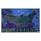 Карта России 60*90см Светящаяся в темноте (сувенирное издание) Кр707п