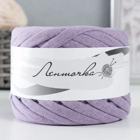 Пряжа трикотажная широкая 50м/160гр, ширина нити 7-9 мм  (св. сирен. меланж)