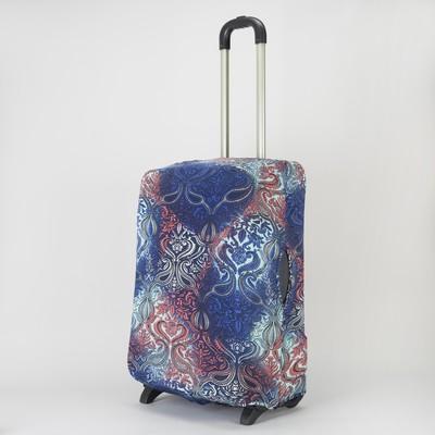 """Чехол для чемодана R-02 28"""", 47*28*69см, цвет узоры на синем"""