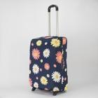 Чехол для чемодана 034 28