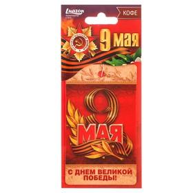 """Ароматизатор бумажный 9 мая """"С Днем великой победы"""", кофе"""
