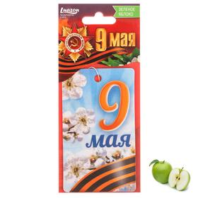 """Ароматизатор бумажный 9 мая """"9 мая с цветами"""", яблоко"""