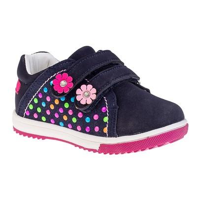 Ботинки детские арт. 8260, цвет синий, размер 24
