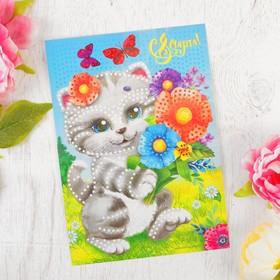 Набор для творчества. Аппликация пайетками «С 8 марта» Котёнок 21 х 29,7 см + 4 цвета пайеток по 7 г