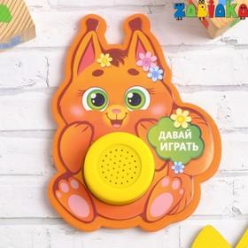Музыкальная игрушка 'Белка' 10 х 8 см Ош