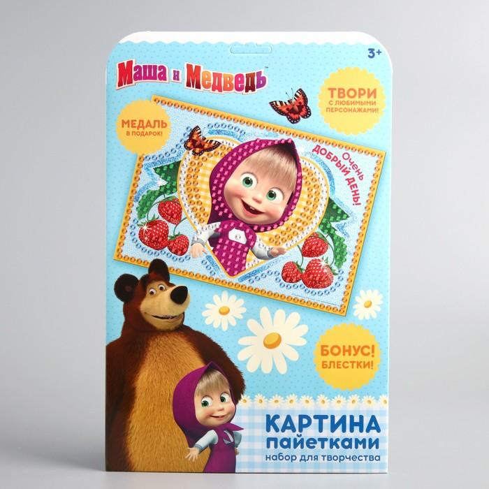 """Аппликация пайетками """"Очень добрый день!"""" Маша и Медведь + блестки"""