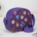 Сумка детская, отдел на молнии, наружный карман, цвет фиолетовый