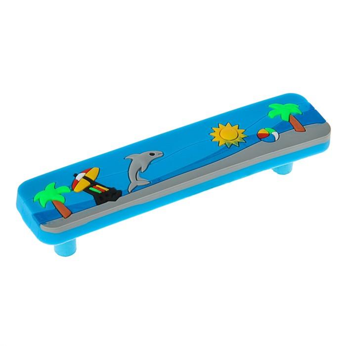 """Ручка скоба детская KID 032, """"Пляж"""", м/о 96 мм, резиновая, голубая"""