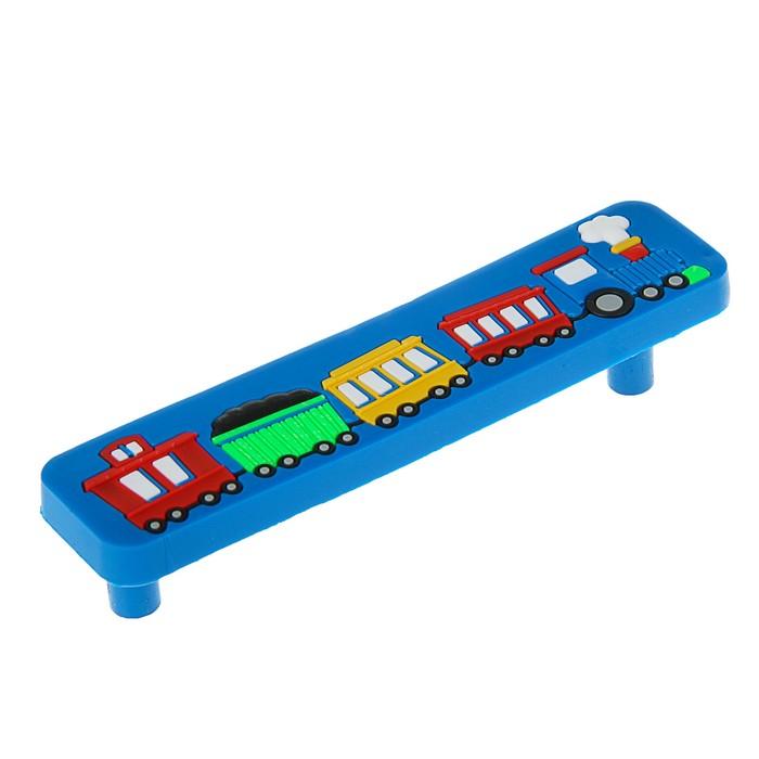 """Ручка скоба детская KID 034, """"Паровозик"""", м/о 96 мм, резиновая, синяя"""
