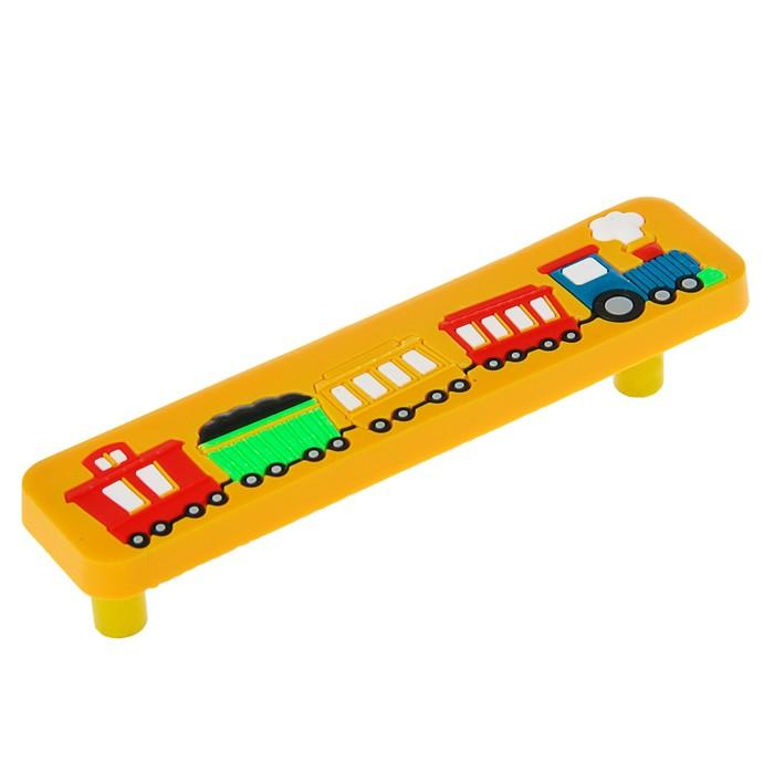 """Ручка скоба детская KID 034, """"Паровозик"""", м/о 96 мм, резиновая, желтая"""