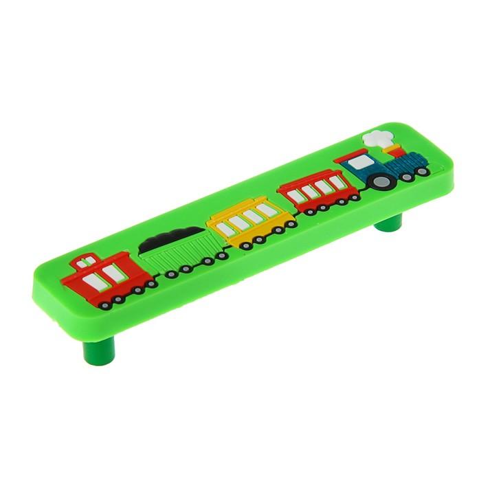 """Ручка скоба детская KID 034, """"Паровозик"""", м/о 96 мм, резиновая, зеленая"""