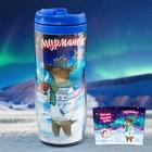 Термостакан «Мурманск. Северный олень», 350 мл